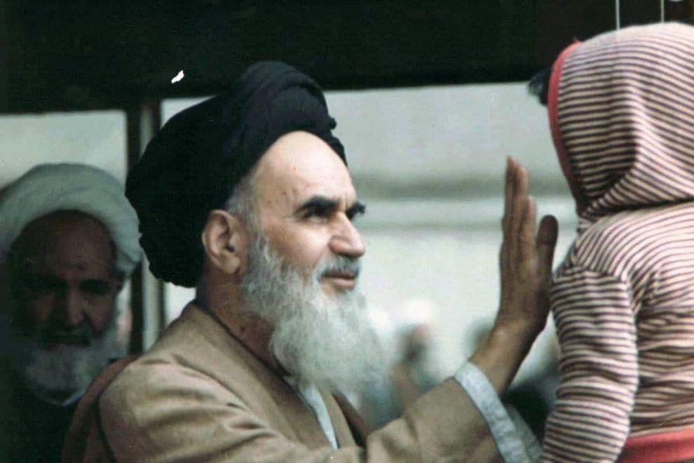 Lider supremo Irán
