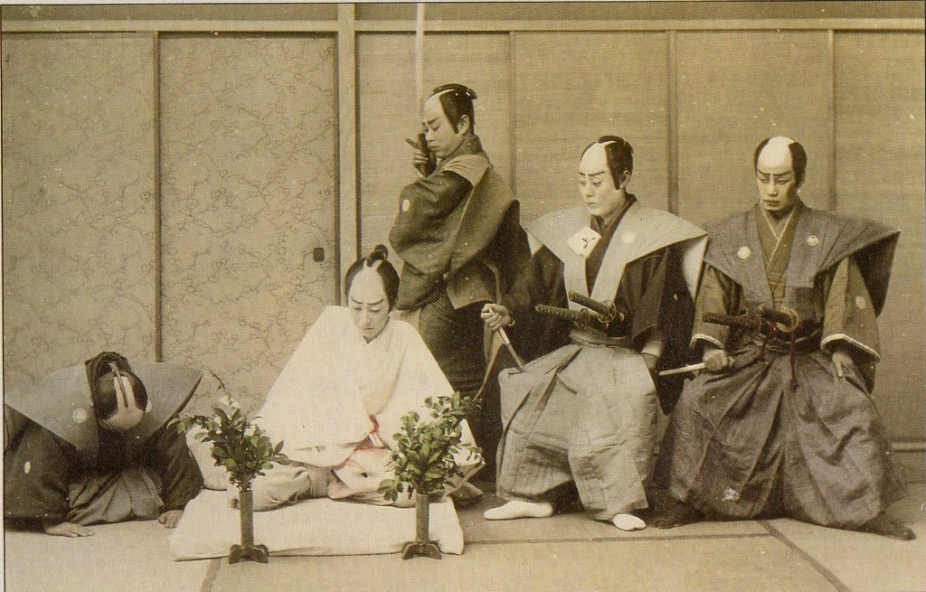 Seppuku japonés