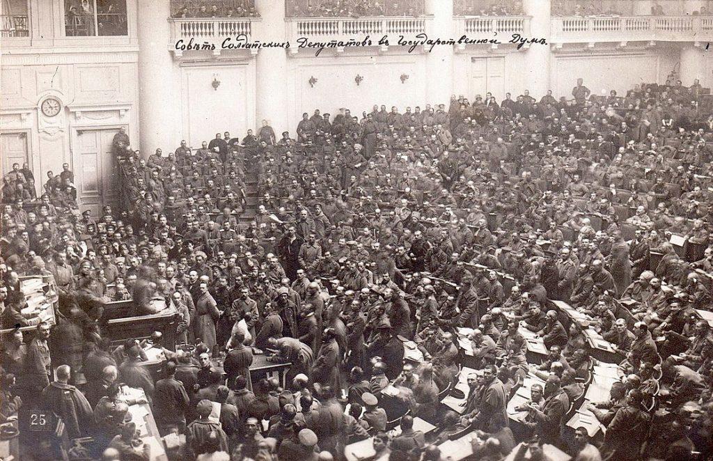 soviet1917rusia